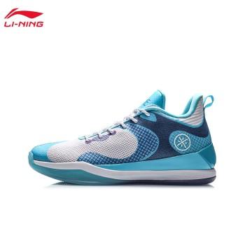 Lining 李宁 男子减震回弹中帮篮球专业比赛鞋ABAQ061
