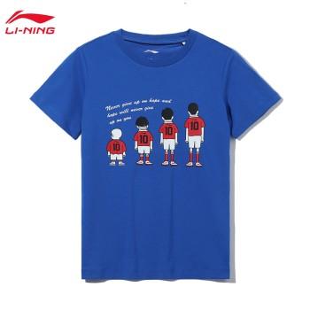 Lining 李宁 男小大童运动生活系列短袖文化衫YHSP093