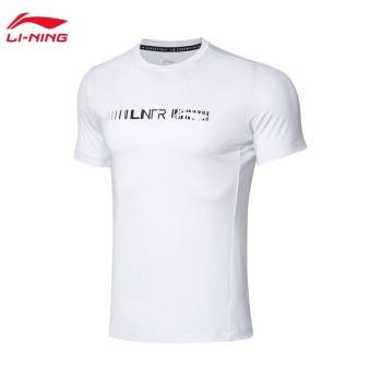 Lining 李宁 训练系列男子速干凉爽短袖T恤ATSQ059