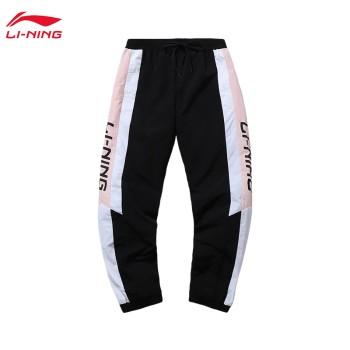 Lining 李宁 运动时尚系列女子收口运动长裤AYKP204