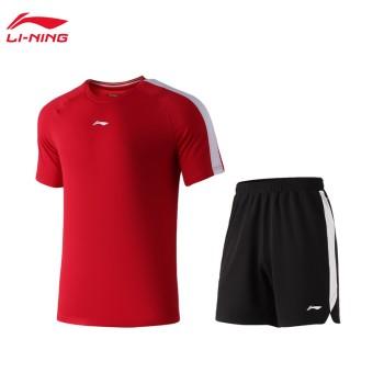 Lining 李宁 训练系列男子短袖运动套装ADTP001