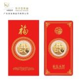 中国金币 2021鸿运吉祥福牛红包 礼包新年利是
