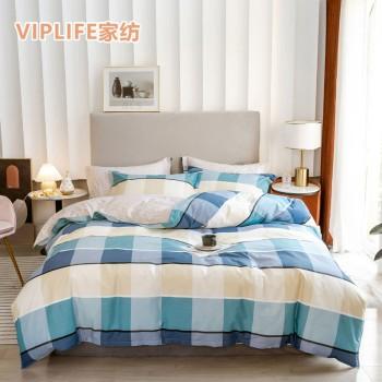 VIPLIFE [清新系列]精梳棉床单四件套 VIPS102789-795 被套200*230cm