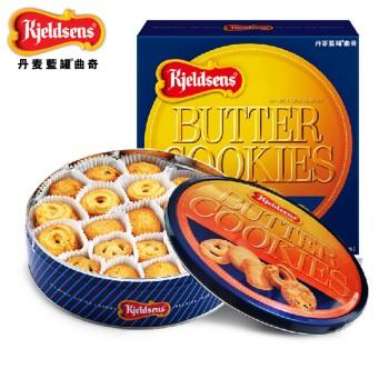 【积分】丹麦蓝罐 曲奇饼