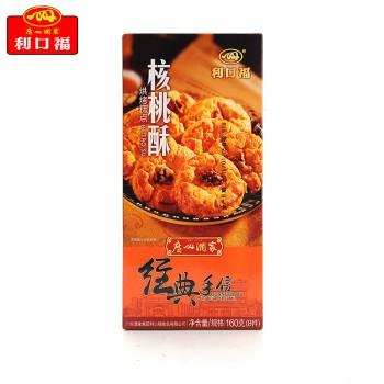 广州酒家利口福核桃酥
