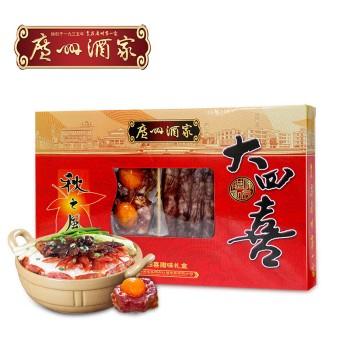 广州酒家利口福大四喜腊味礼盒