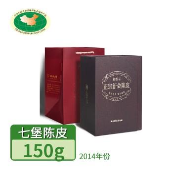 【特产】【积分】广东新会 陈皮村 2014年七堡/双水陈皮150g 玻璃瓶 地标产品