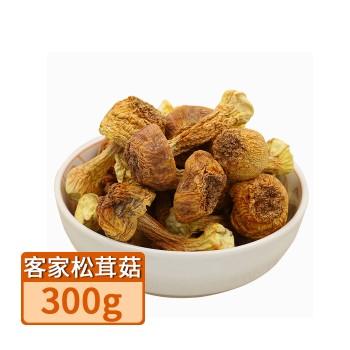 【特产】【积分】梅州 客家 运坚宏发珍 松茸菇