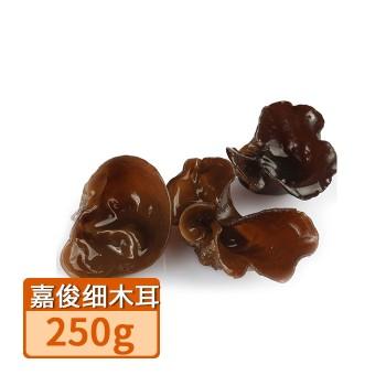 【特产】【积分】梅州 客家 嘉俊细木耳