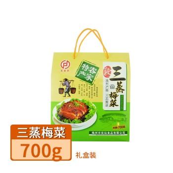 【特产】 梅州 客家运坚宏发珍 礼盒三蒸梅菜