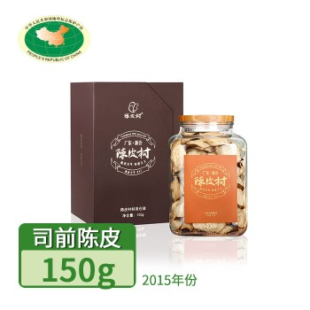 【特产】【积分】广东新会 陈皮村 标准仓储2015年司前/大泽/古井150g 玻璃瓶 地标商品