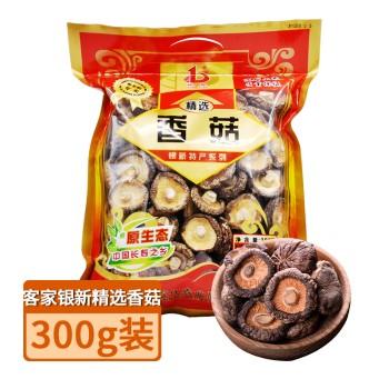 【特产】【积分】梅州 客家银新精选香菇