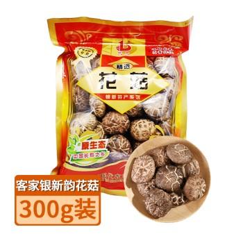 【特产】梅州 客家银新 韵花菇