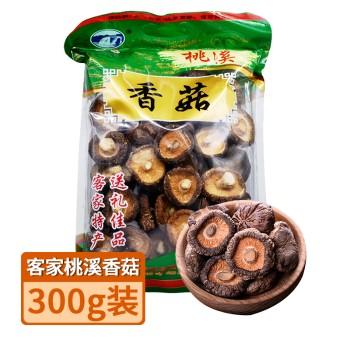 【特产】【积分】梅州 客家桃溪 香菇