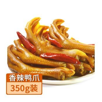 【特产】梅州 客家永兴卤香香辣鸭爪350克