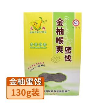 【特产】梅州客家嘉俊 蜜饯金柚喉爽130g 客家 柚文化
