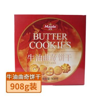 【特产】【积分】枫叶 牛油曲奇饼干 下午茶