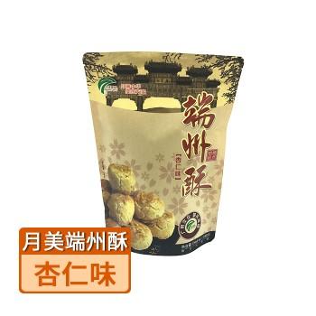 【特产】肇庆味道 月美端州酥 袋装 广府文化零食