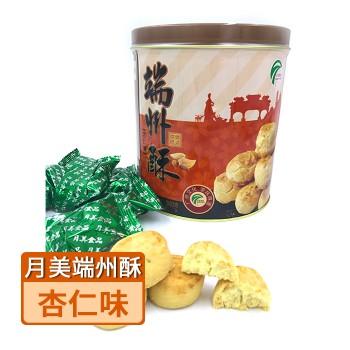 【特产】肇庆味道 月美端州酥 罐装  广府文化零食