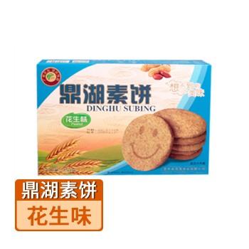 【特产】肇庆味道 月美鼎湖素饼 盒装 素食零食饼干
