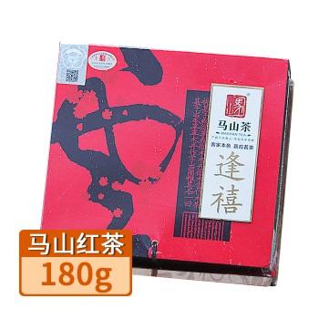 【特产】客天下马山红茶180g 逢禧礼盒