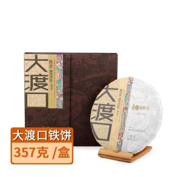 【特产】【积分】江门 陈皮村 大渡口陈皮普洱铁饼