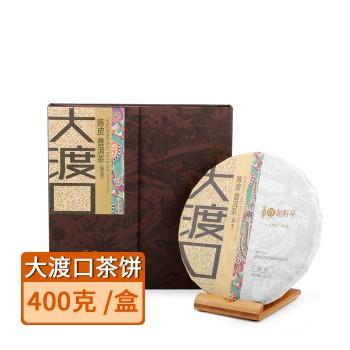 【特产】江门 陈皮村 大渡口陈皮普洱茶饼