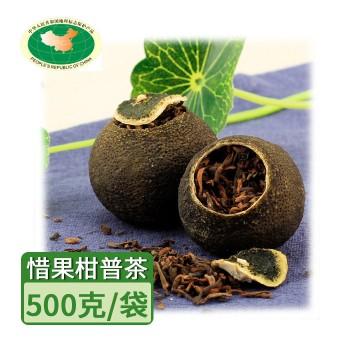 【特产】江门 陈皮村 一两果惜果柑普茶(青果宫廷)地标产品