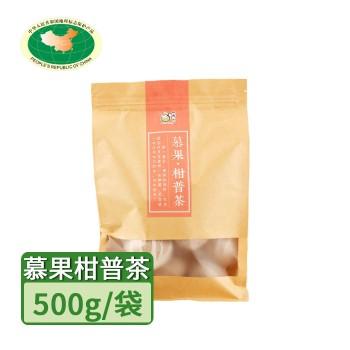 【特产】【积分】江门 陈皮村 和轩号一两果慕果柑普茶(精品柑普)地标产品