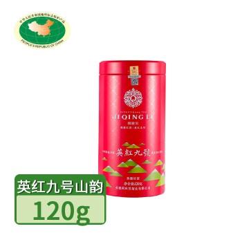 【特产】清远 积庆里英红九号红茶 山韵120g 地标产品