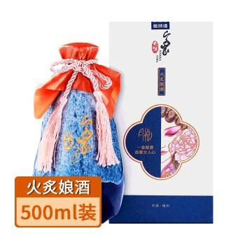 【特产】【积分】梅州 客家女孩 月悦火炙娘酒养生月子