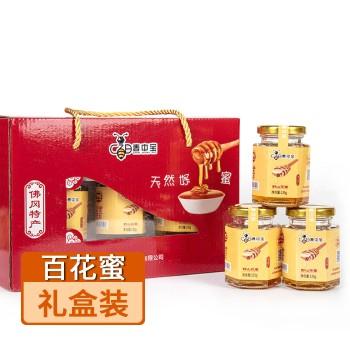 【特产】广东清远佛冈 百花蜜礼盒装