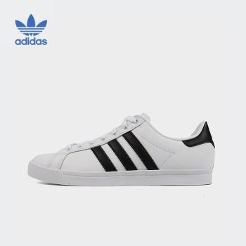 Adidas 阿迪达斯 三叶草 COAST STAR男女经典运动鞋 EE8900