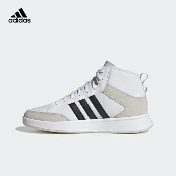 Adidas 阿迪达斯 COURT80S MID 男女网球运动鞋 EE9678