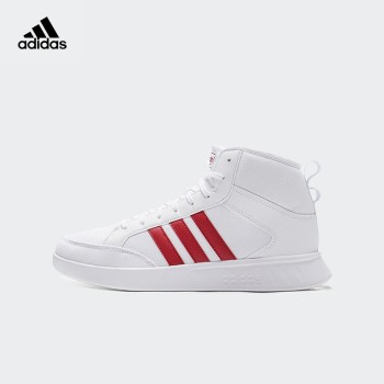 Adidas 阿迪达斯 COURT80S MID男女场下休闲网球鞋 EE9681