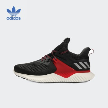 Adidas 阿迪达斯 ALPHABOUNCE BEYOND 2 M CNY男女运动跑步鞋 G28011