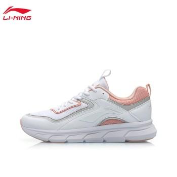 Lining 亚博体育苹果app地址 女子轻便减震跑鞋ARHP312