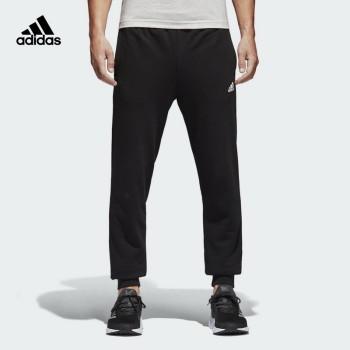 Adidas 阿迪达斯 男子运动型格针织长裤 BK7433
