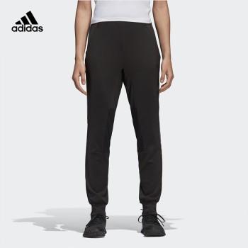 Adidas 阿迪达斯 PERFORMANCE PT3女子训练针织长裤 BK2630