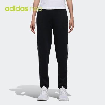 Adidas 阿迪达斯 neo W CE FT TP 女子运动裤 DM2054