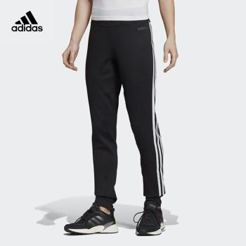 Adidas 阿迪达斯 W D2M CUFF PANT 女装训练针织长裤 FI6663