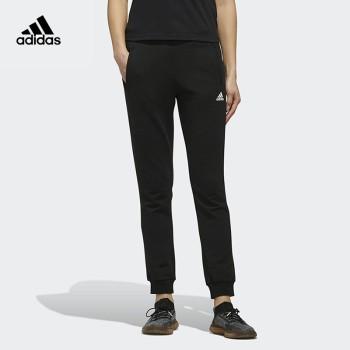 Adidas 阿迪达斯 PT FL 3S SLIM女装运动型格针织长裤 FI9276