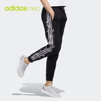 Adidas 阿迪达斯 neo W FAV TP女子针织长裤 FK6924
