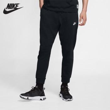 Nike 耐克 AS M NSW CLUB JGGR JSY男子长裤 BV2763