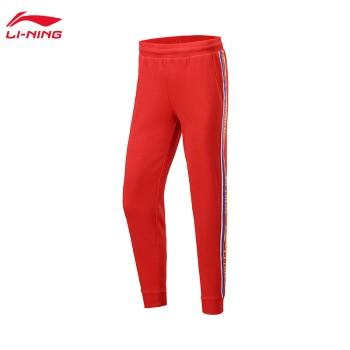 Lining 亚博体育苹果app地址 运动时尚系列女子收口卫裤AKLP392