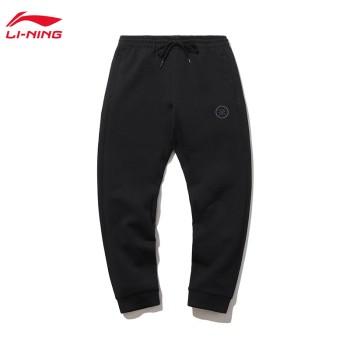 Lining 亚博体育苹果app地址 韦德系列男子收口卫裤AKLN447