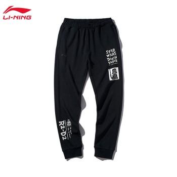 Lining 亚博体育苹果app地址 星球大战联名系列男子收口卫裤AKLP849