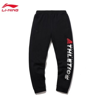 Lining 亚博体育苹果app地址 运动时尚系列男子收口卫裤AKLP995