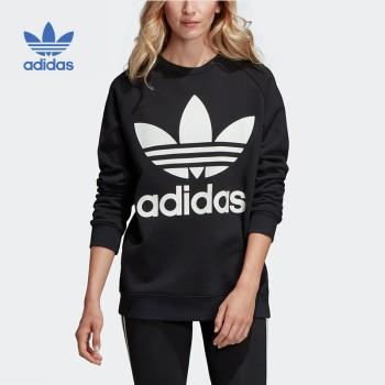 Adidas 阿迪达斯 三叶草 女子圆领套头卫衣 DH3129