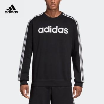 Adidas 阿迪达斯 男子运动型格圆领套头卫衣 DQ3084